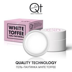QT Гель-Паутинка White Toffee, 7 гр